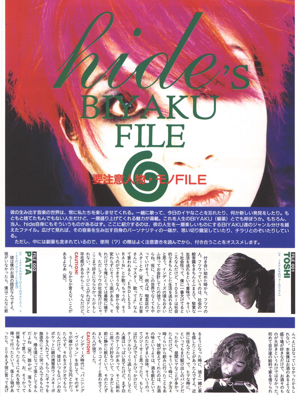 Hide X Japan - Страница 2 Arena173-hide-8