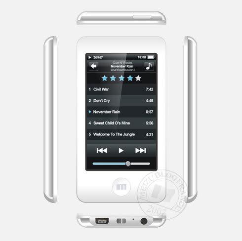 Meizu M7 .... iPod M7_01