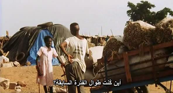 La petite vendeuse de soleil (Senegal, 1999) Djibril Diop LaPetite01