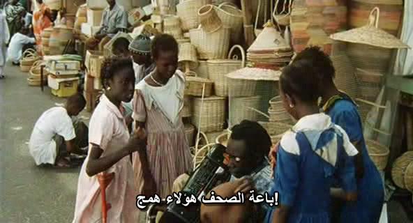 La petite vendeuse de soleil (Senegal, 1999) Djibril Diop LaPetite02