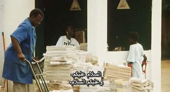 La petite vendeuse de soleil (Senegal, 1999) Djibril Diop LaPetite04