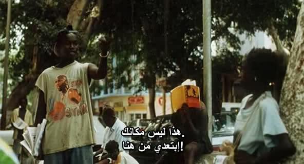 La petite vendeuse de soleil (Senegal, 1999) Djibril Diop LaPetite06