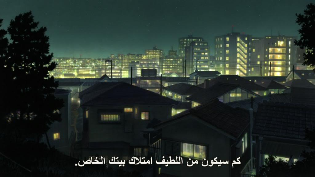 Wolf Children (2010) 720p - ArbSubs AmeYuki03