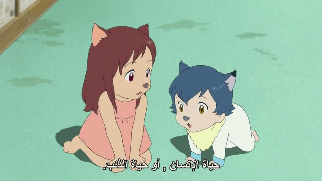 Wolf Children (2010) 720p - ArbSubs AmeYuki05