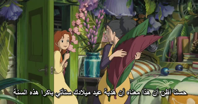 Kari-gurashi no Arietti (2010) The borrower Arrietty Arrietty02