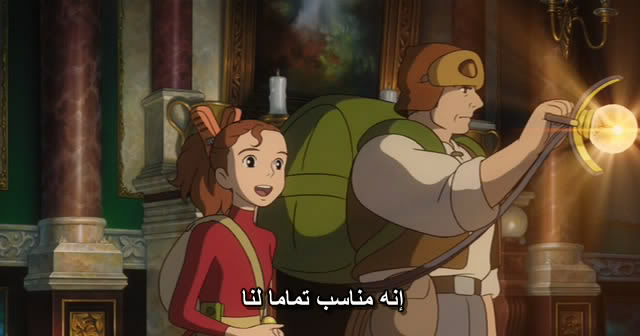 Kari-gurashi no Arietti (2010) The borrower Arrietty Arrietty05