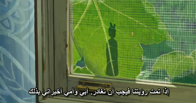 Kari-gurashi no Arietti (2010) The borrower Arrietty Arrietty11