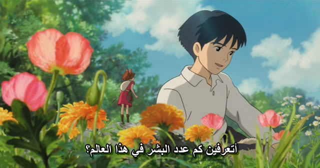 Kari-gurashi no Arietti (2010) The borrower Arrietty Arrietty13