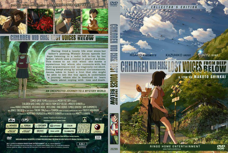 Hoshi-o Ou Kodomo (2011) Childern Who Chase Stars ChildrenWhoChaseLostVoices-DVD