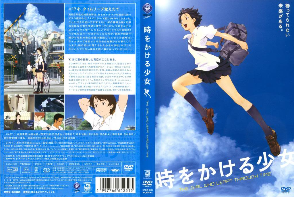 The Girl Who Leapt Through Time (2006) Toki Wo Kakeru Shôjo DVDcover-TokiKakeru
