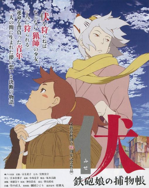 Fuse Teppou Musume no Torimonocho (2012) Fuse, Memory of The Girl with Gun FuseGunGirl