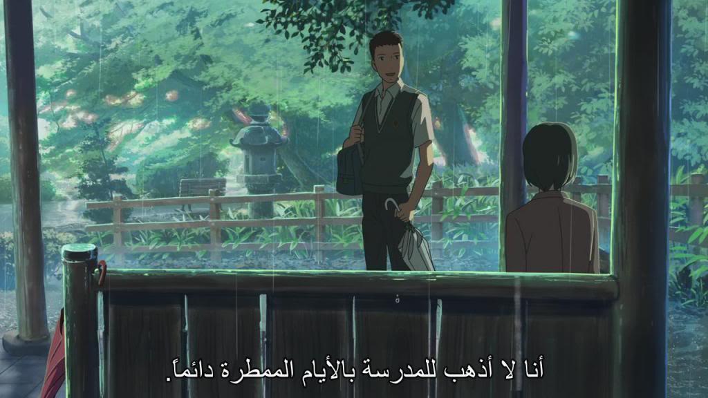 The Garden of Words (2013) Kotonoha-no Niwa GardenWords04