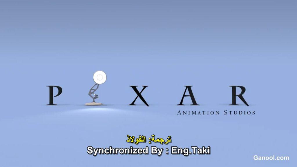 Toy Story (2011) Hawaiian Vacation HawaiianVacation01