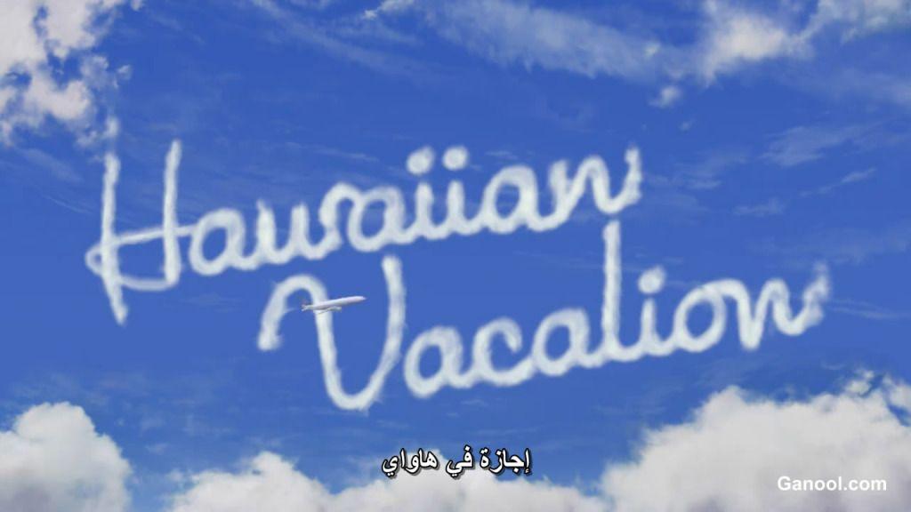 Toy Story (2011) Hawaiian Vacation HawaiianVacation02