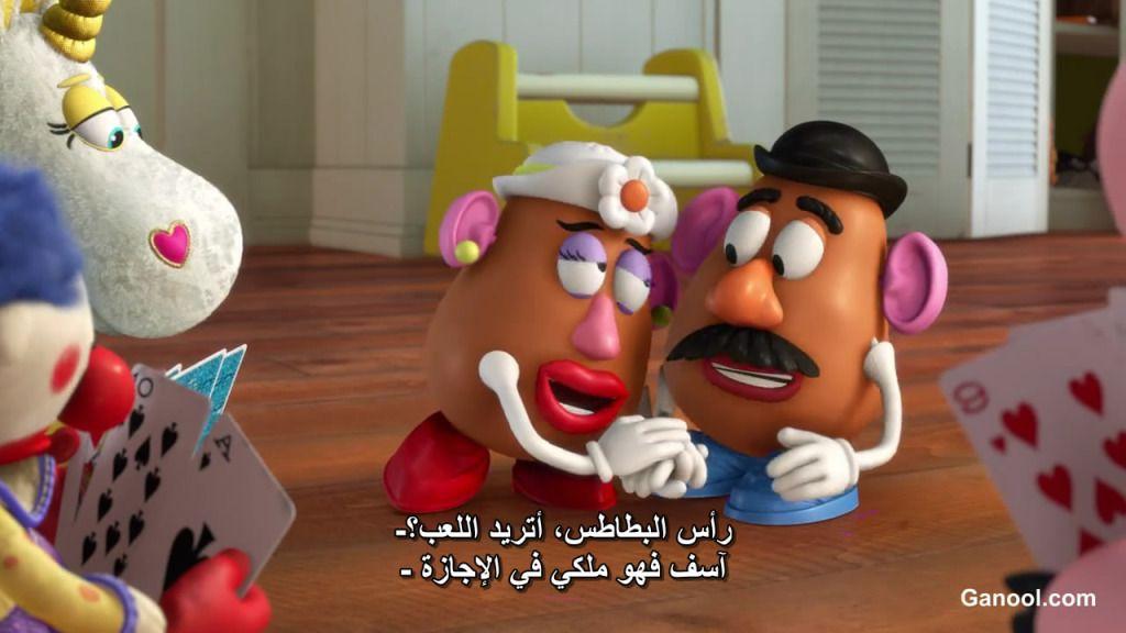 Toy Story (2011) Hawaiian Vacation HawaiianVacation03