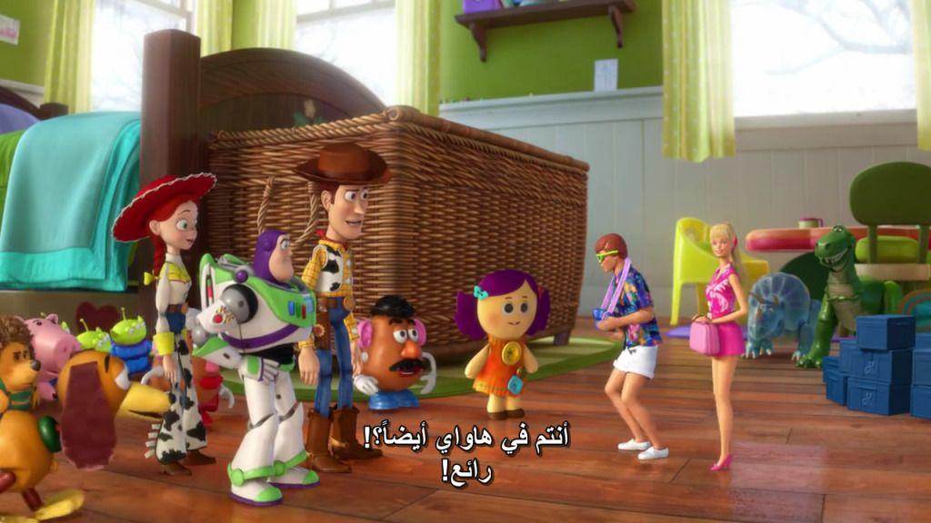Toy Story (2011) Hawaiian Vacation HawaiianVacation04