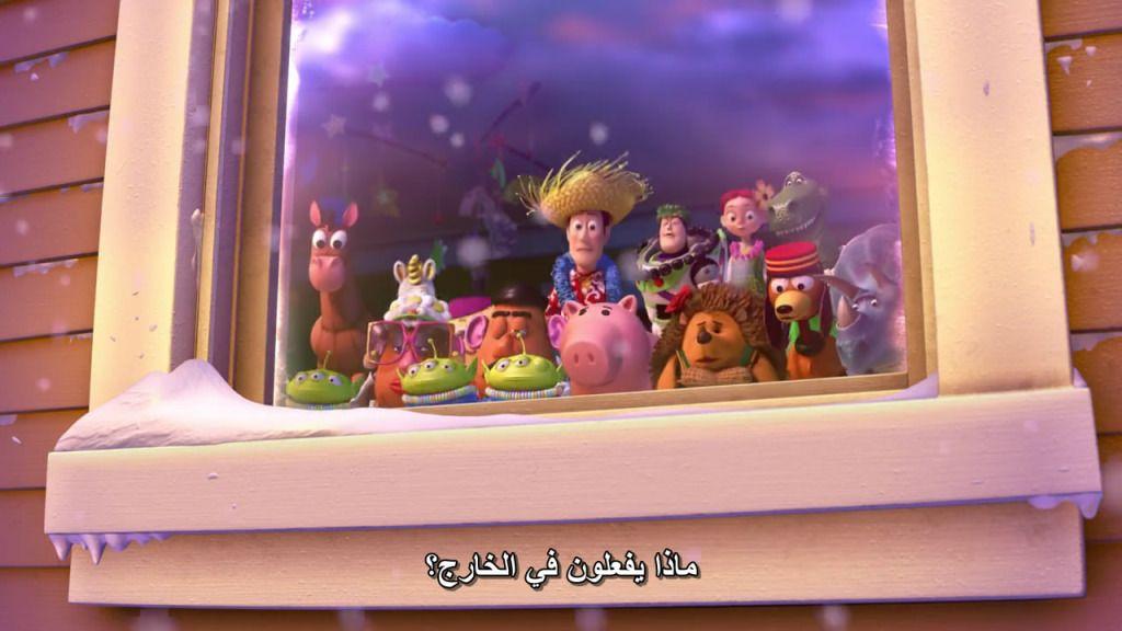 Toy Story (2011) Hawaiian Vacation HawaiianVacation07
