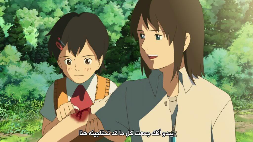 Hoshi-o Ou Kodomo (2011) Childern Who Chase Stars HoshiKodomo02