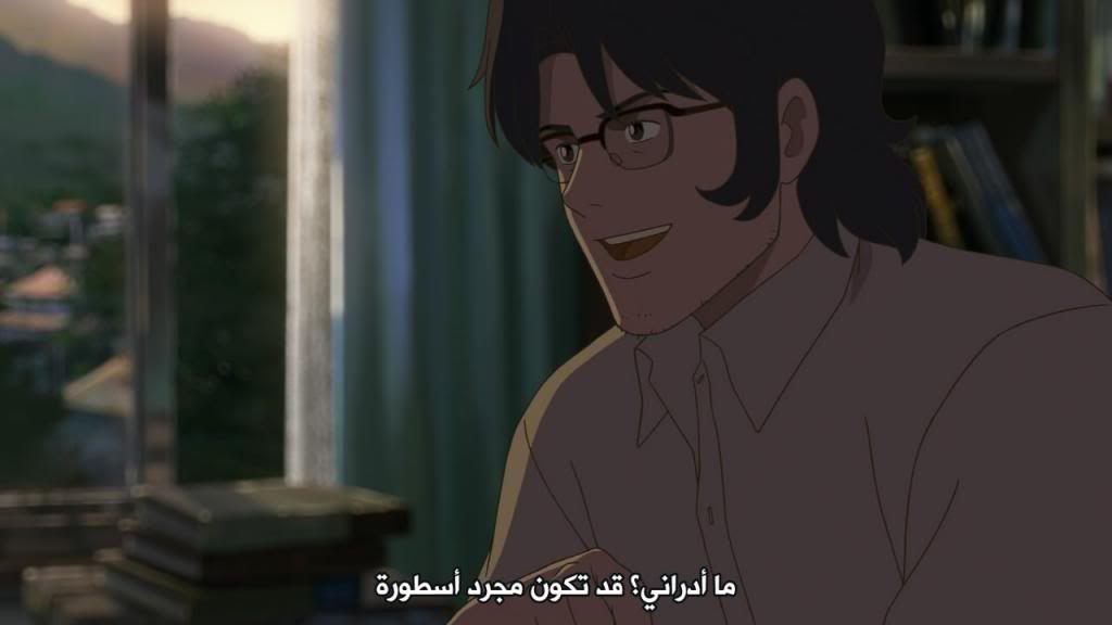 Hoshi-o Ou Kodomo (2011) Childern Who Chase Stars HoshiKodomo06