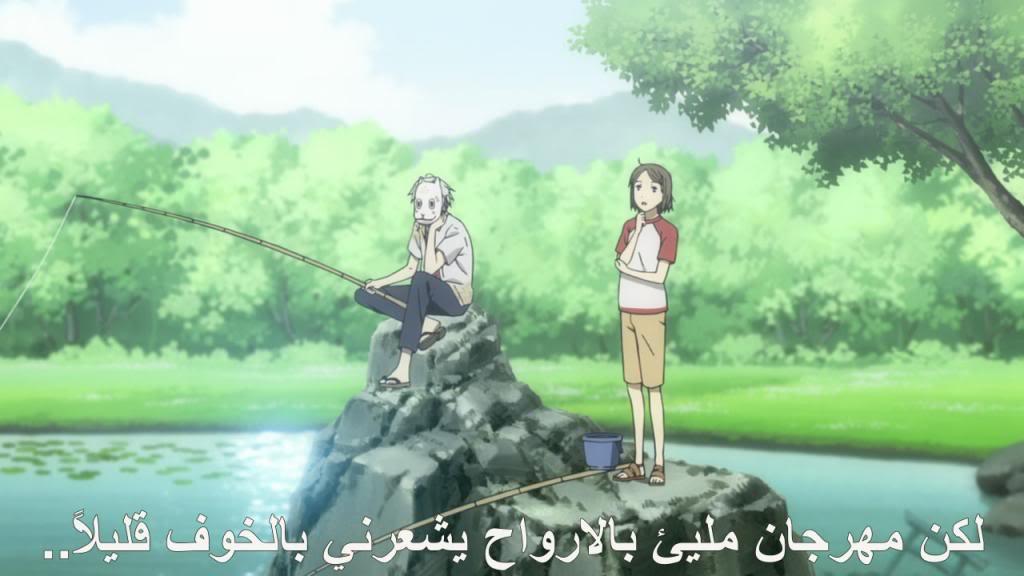 Hotarubi-no Mori-e (2011) Omori Takahiro Hotarubi09