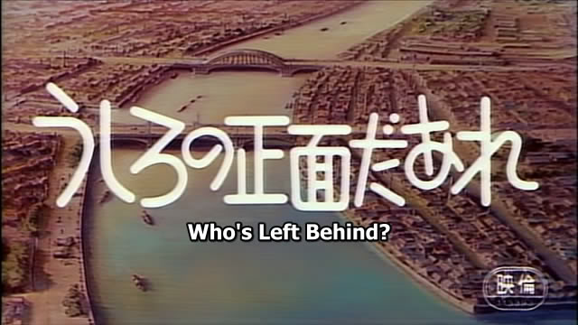 Anime [PPP-SUB] Who's Left Behind v1.0  Kayoko01