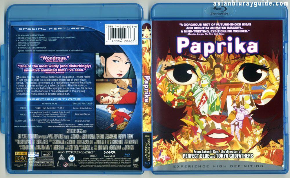 Paprika (2006) Satoshi Kon Paprika-DVDcover
