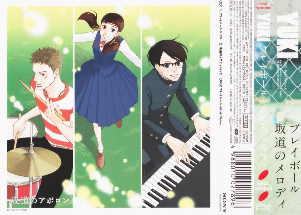 Sakamichi-no Apollon (Full) Kids on the Slope SakamichinoApollon-DVD