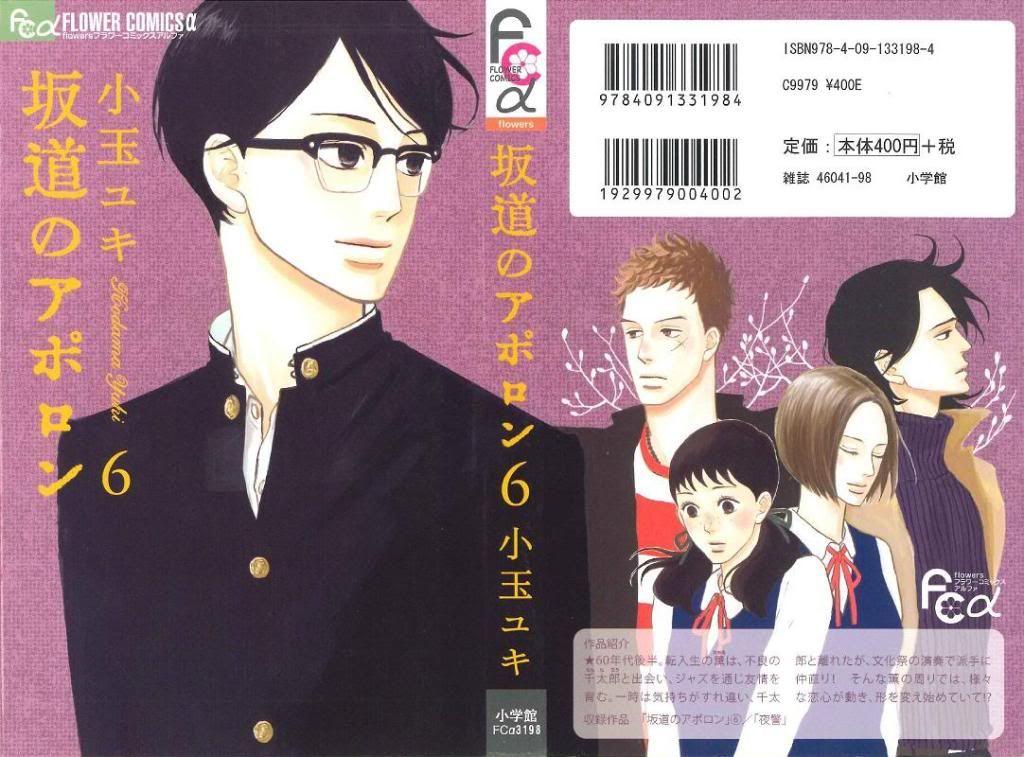 Sakamichi-no Apollon (Full) Kids on the Slope SakamichinoApollon-DVD4