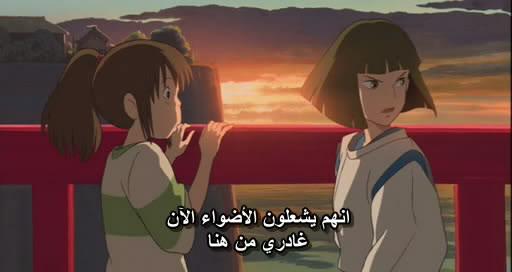 Spirited Away (2001) Studio Ghibli  SpiritedAway002