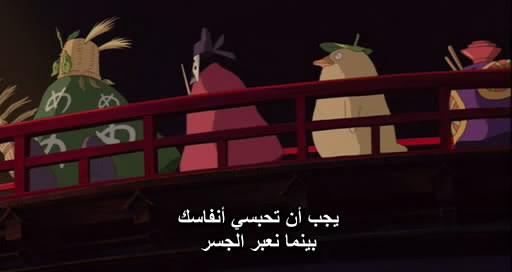 Spirited Away (2001) Studio Ghibli  SpiritedAway003