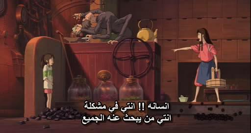 Spirited Away (2001) Studio Ghibli  SpiritedAway005
