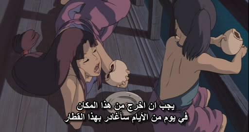 Spirited Away (2001) Studio Ghibli  SpiritedAway007