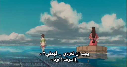Spirited Away (2001) Studio Ghibli  SpiritedAway010
