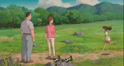Spirited Away (2001) Studio Ghibli  SpiritedAway015