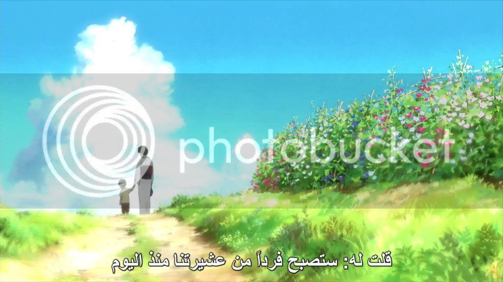 Summer Wars (2009) by Mamoru Hosoda SummerWars09