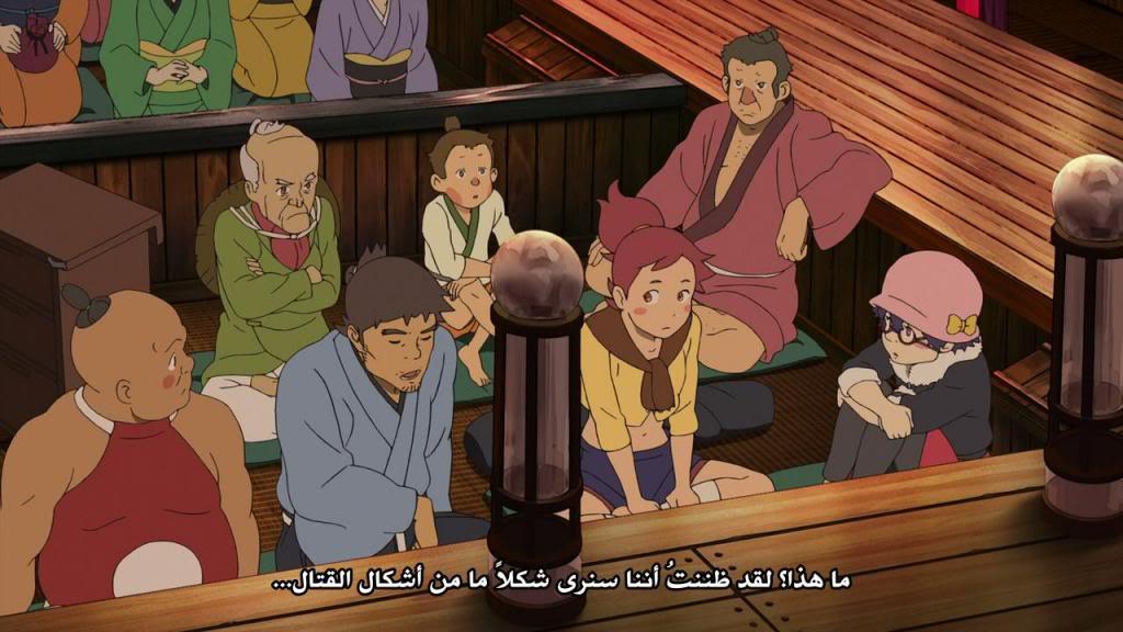 Fuse Teppou Musume no Torimonocho (2012) Fuse, Memory of The Girl with Gun Teppou06