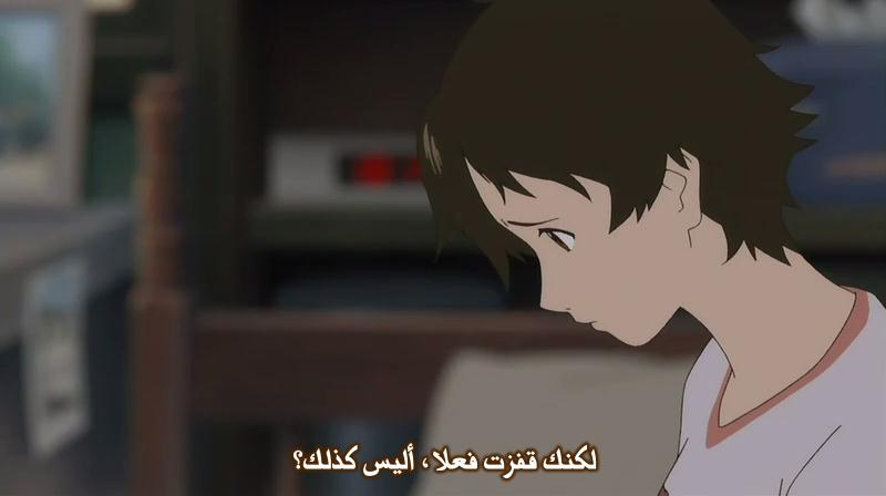 The Girl Who Leapt Through Time (2006) Toki Wo Kakeru Shôjo Toki1