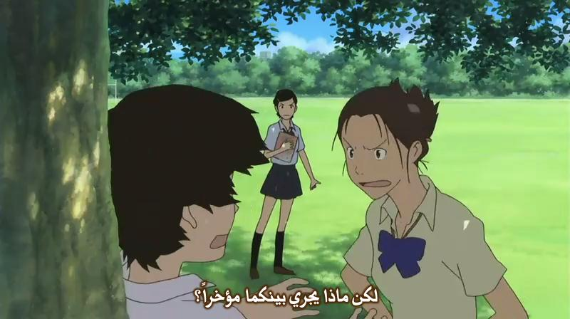 The Girl Who Leapt Through Time (2006) Toki Wo Kakeru Shôjo Toki2