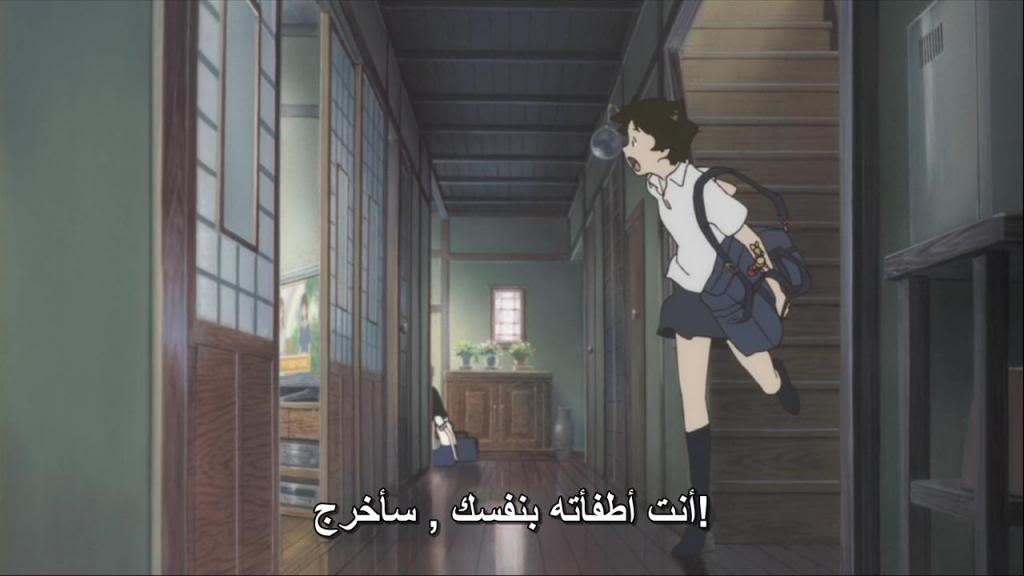 The Girl Who Leapt Through Time (2006) Toki Wo Kakeru Shôjo TokiKakeru01