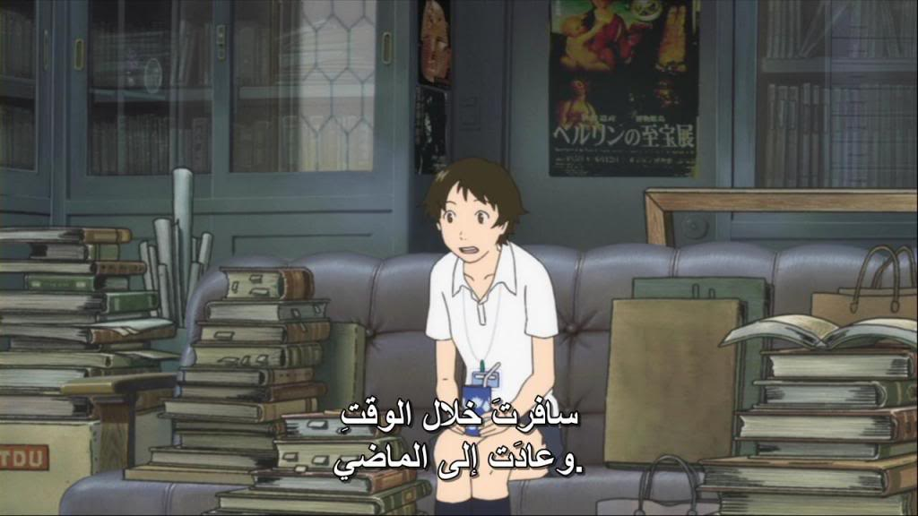The Girl Who Leapt Through Time (2006) Toki Wo Kakeru Shôjo TokiKakeru02