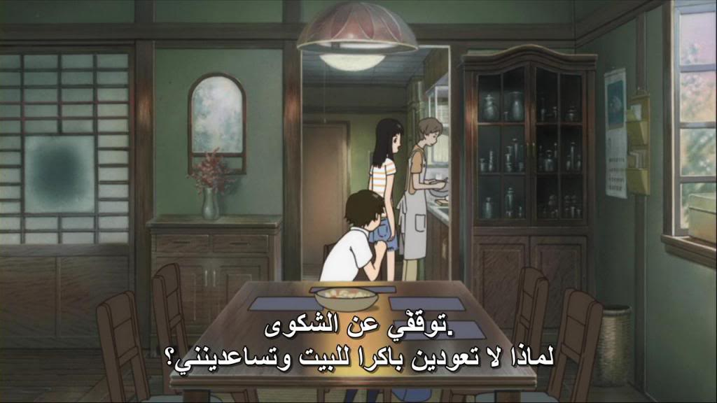 The Girl Who Leapt Through Time (2006) Toki Wo Kakeru Shôjo TokiKakeru04