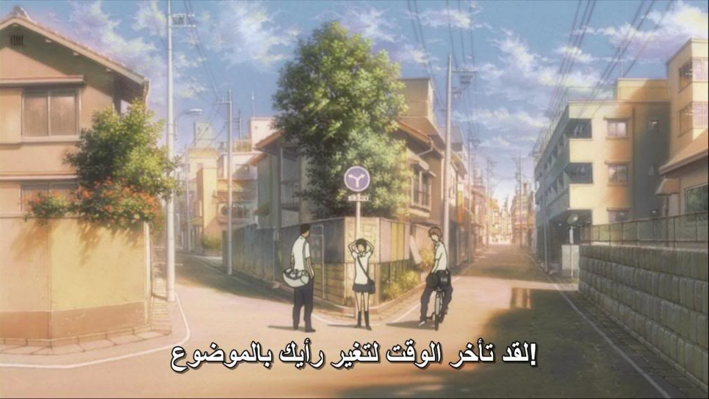 The Girl Who Leapt Through Time (2006) Toki Wo Kakeru Shôjo TokiKakeru05