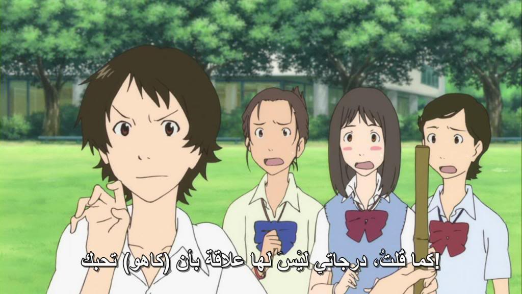 The Girl Who Leapt Through Time (2006) Toki Wo Kakeru Shôjo TokiKakeru06