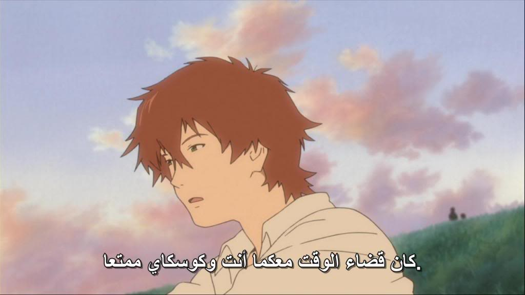 The Girl Who Leapt Through Time (2006) Toki Wo Kakeru Shôjo TokiKakeru12