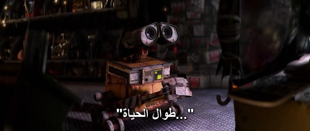 Wall-E (2008) Disney's Anime for the Oscars WallE04