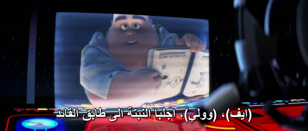 Wall-E (2008) Disney's Anime for the Oscars WallE11