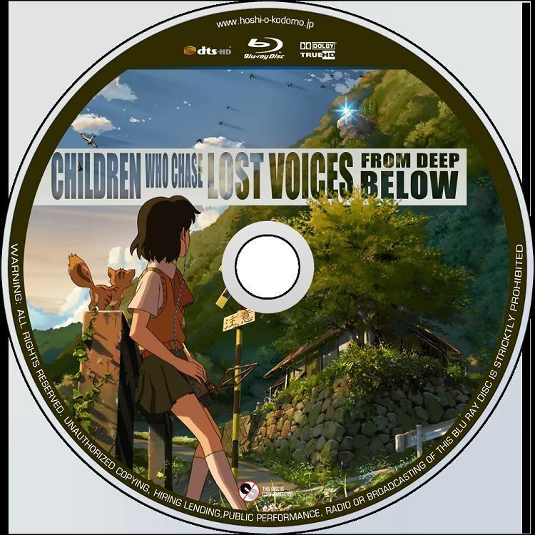 Hoshi-o Ou Kodomo (2011) Childern Who Chase Stars ChildrenWhoChase-DVDsticker
