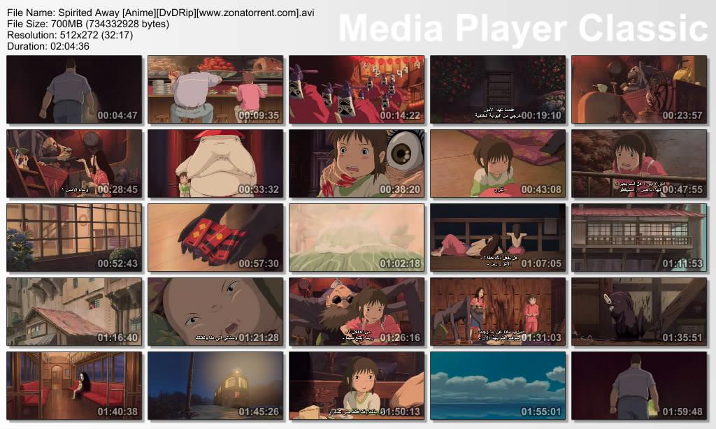 Spirited Away (2001) Studio Ghibli  Thumbs-20110604