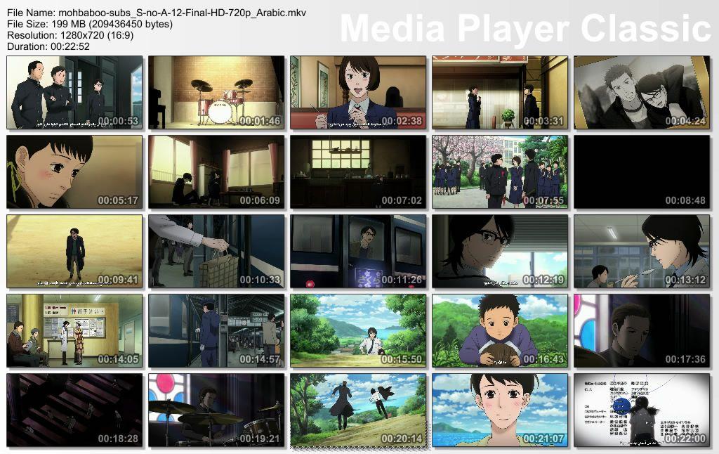 Sakamichi-no Apollon (Full) Kids on the Slope Thumbs-SakamichiE12