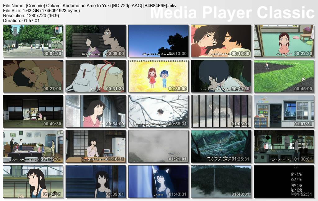 Wolf Children (2010) 720p - ArbSubs Thumbs-WolfChildren